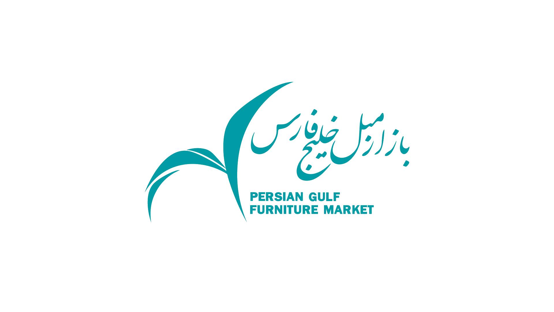 project khalij